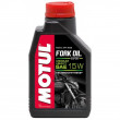 FORKoil expert  medium/heavy 15W 1l