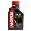 FORKoil expert  heavy 20W 1l